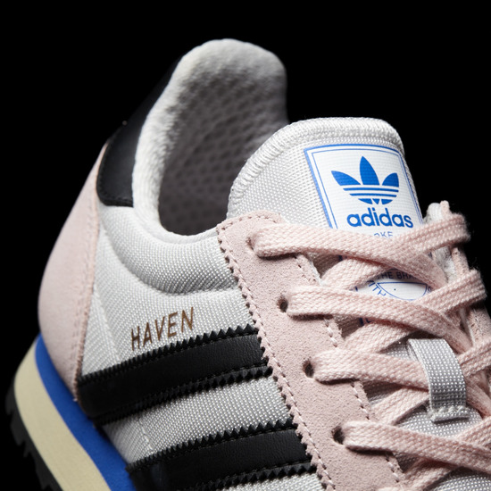 Buty damskie sneakersy adidas Originals Haven BY9573